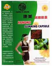 Kangmei slimming pills